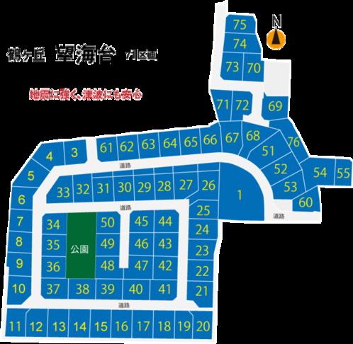 鶴ヶ丘 望海台-76