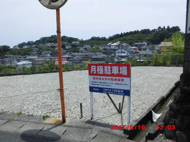 冨美山(青葉台)